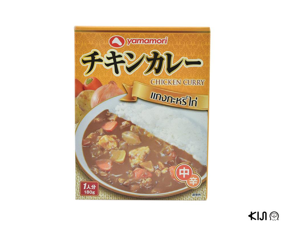 ก้อนแกงกะหรี่ Yamamori Chicken Curry