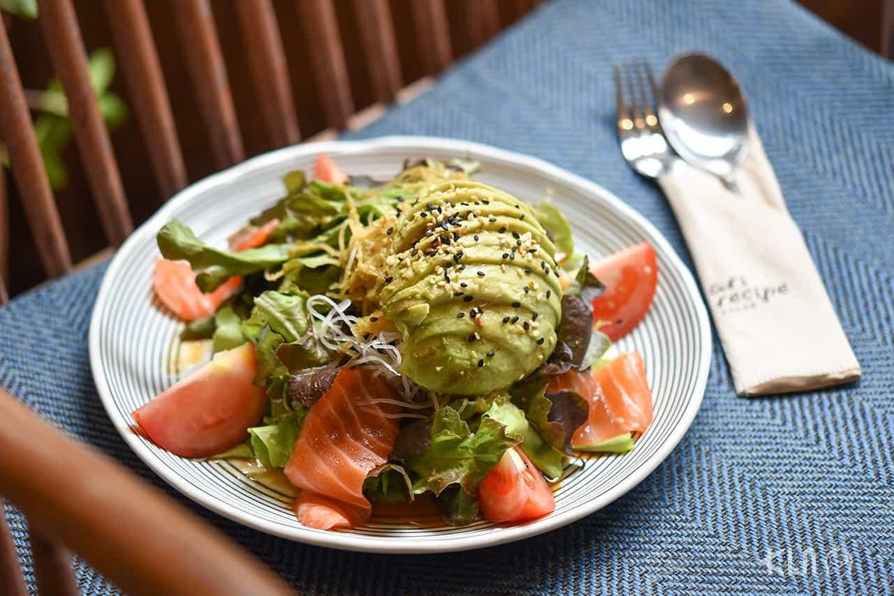 Ari Recipe : Salad Salmon สลัด แซลมอน