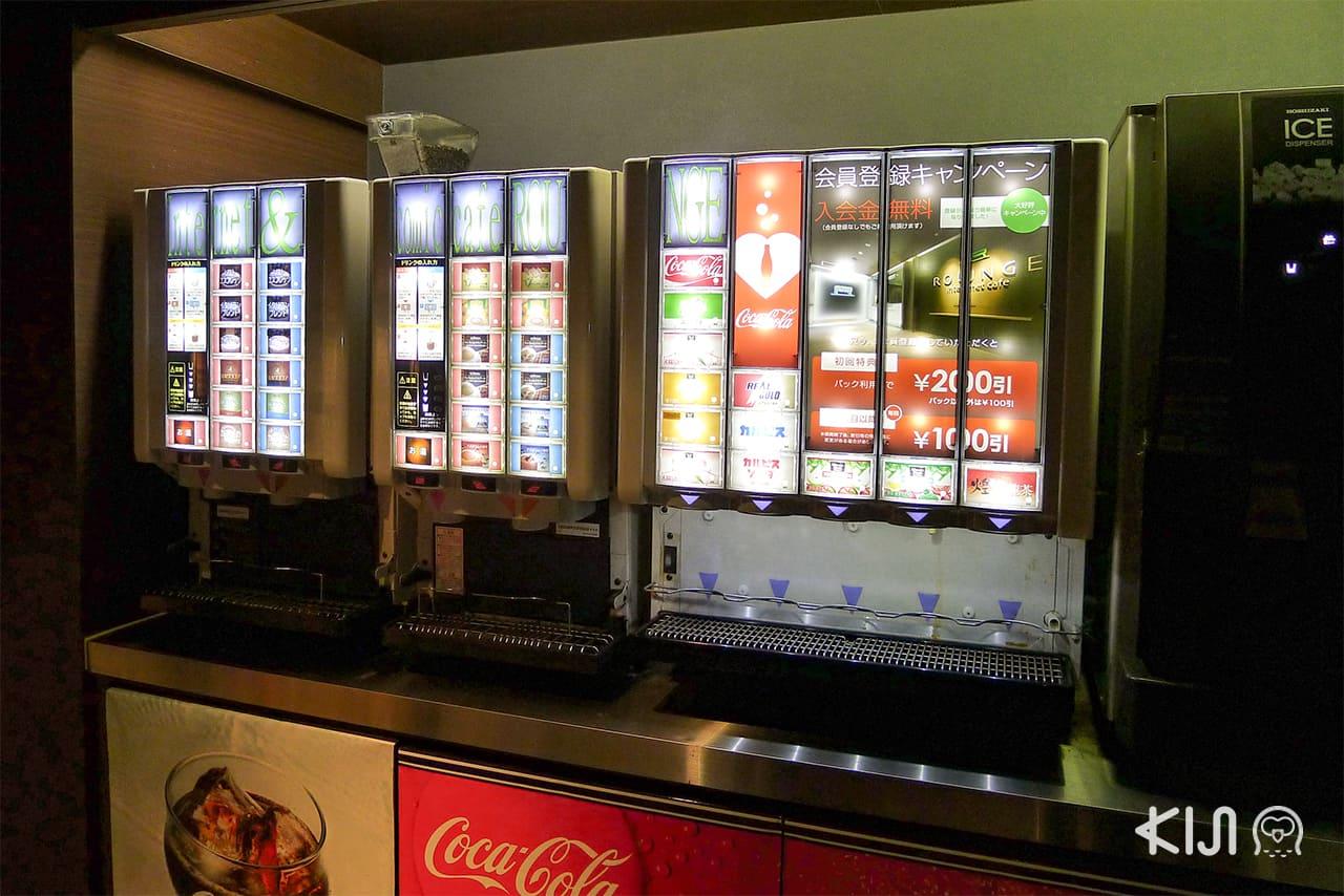 Rounge Internet Cafe มีเครื่องดื่มหลากหลายชนิดให้เลือก