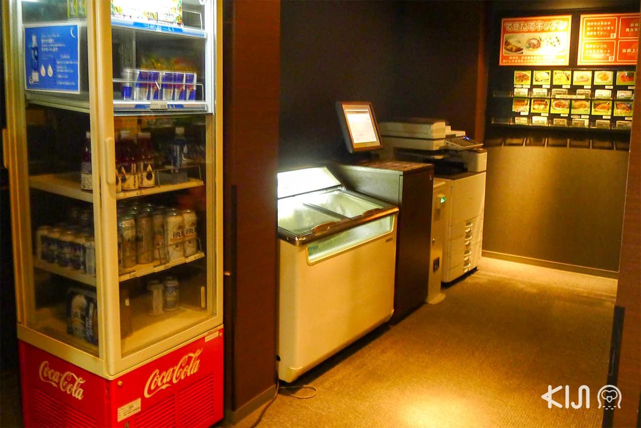 Rounge Internet Cafe เครื่องพิมพ์เอกสาร และสิ่งอำนวยความสะดวกอื่นๆ ไว้คอยบริการ