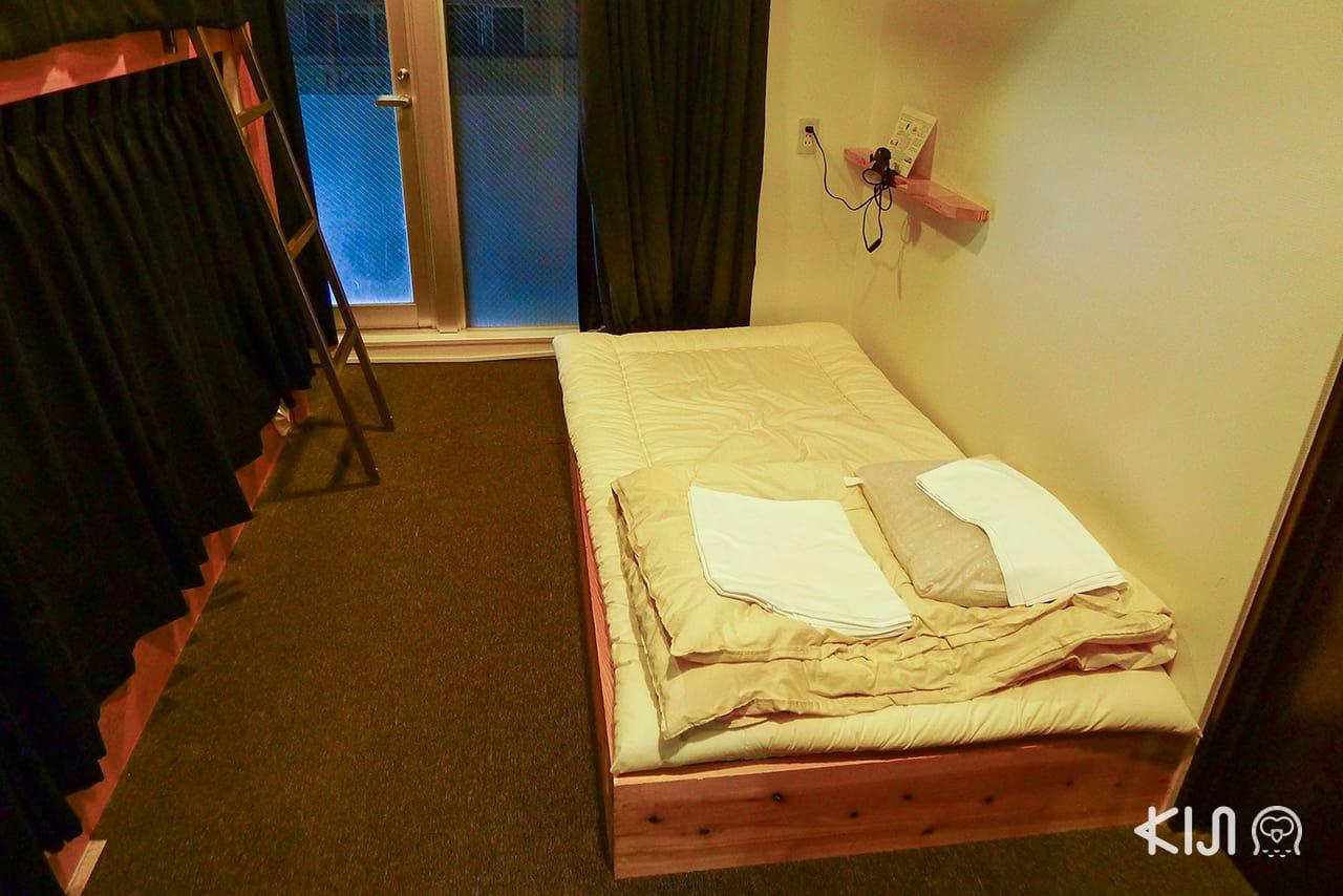 ภายในห้องพักโฮสเทล Santiago Guesthouse Hiroshima ที่เมืองฮิโรชิม่า (Hiroshima)