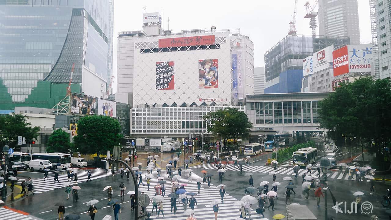 Shibuya Tsutaya Shop