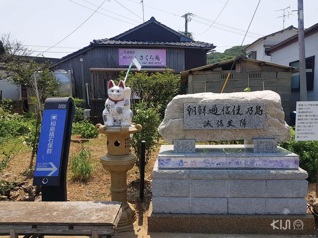ที่ท่องเที่ยวมีแมวในญี่ปุ่น : เกาะไอโนะชิม่า จังหวัดฟุกุโอกะ