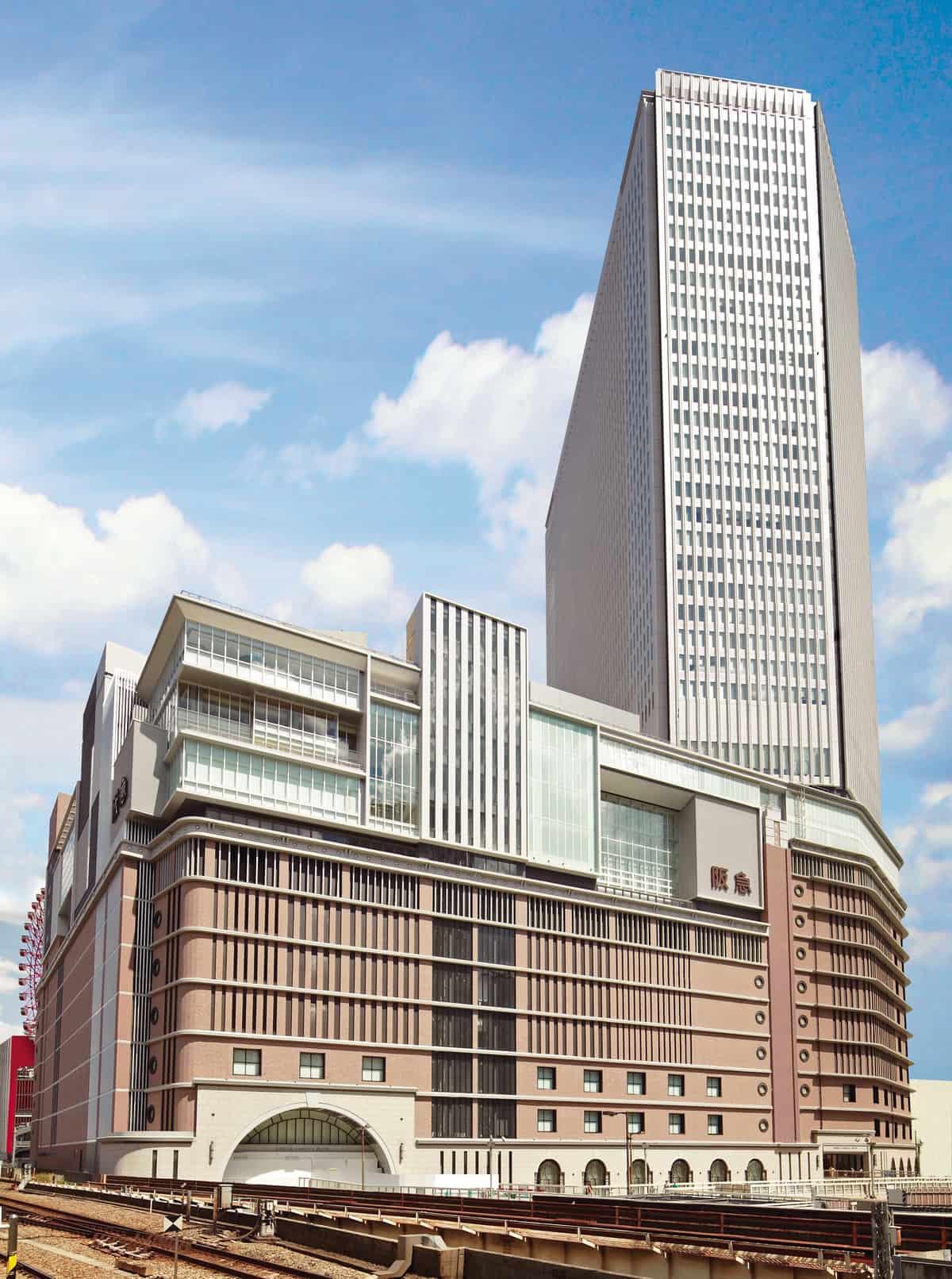 Hankyu Department Store Umeda