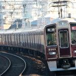 Hankyu_Train