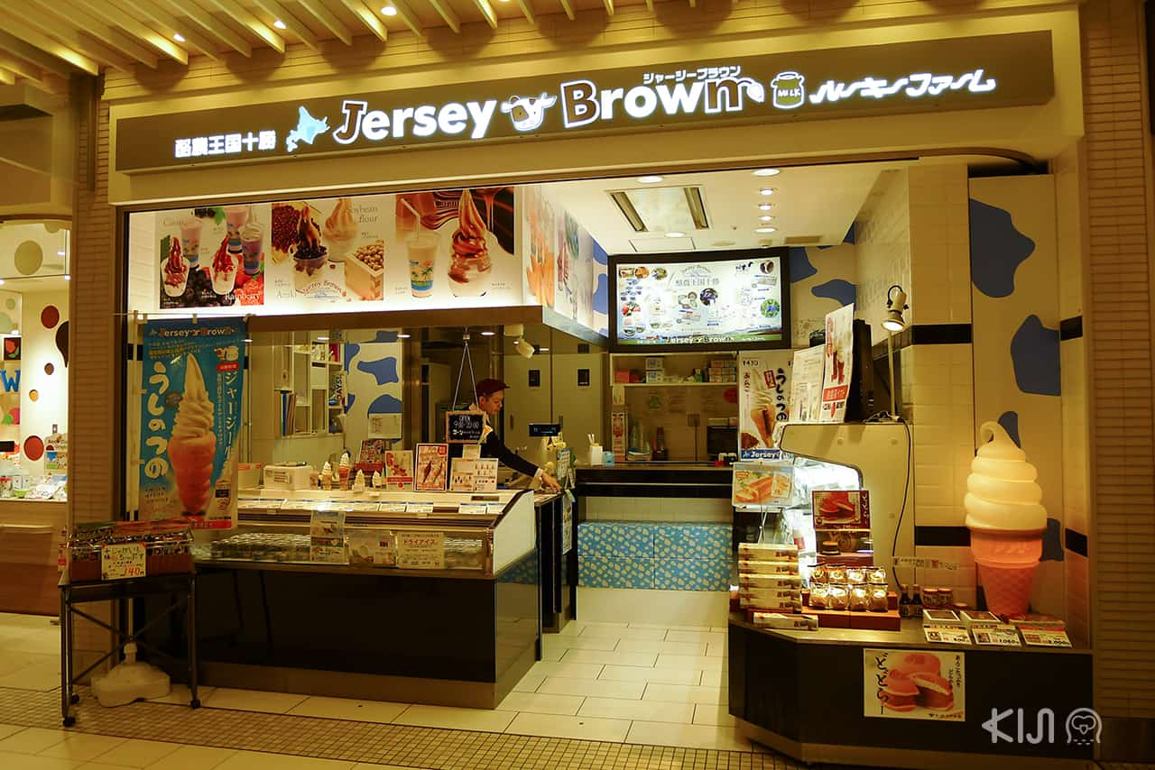 Jersey Brown