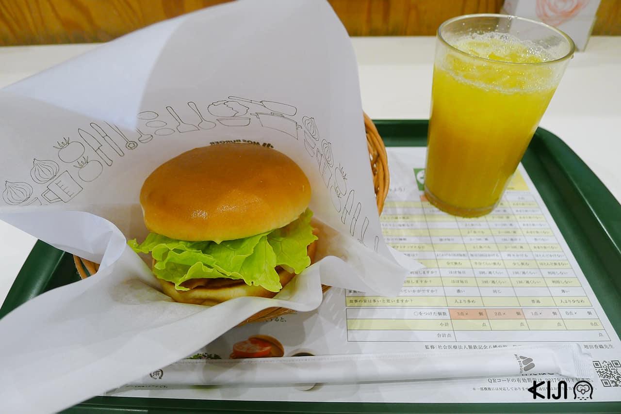 ฟาสต์ฟู้ดญี่ปุ่น : Teriyaki Burger ร้าน MOS Burger