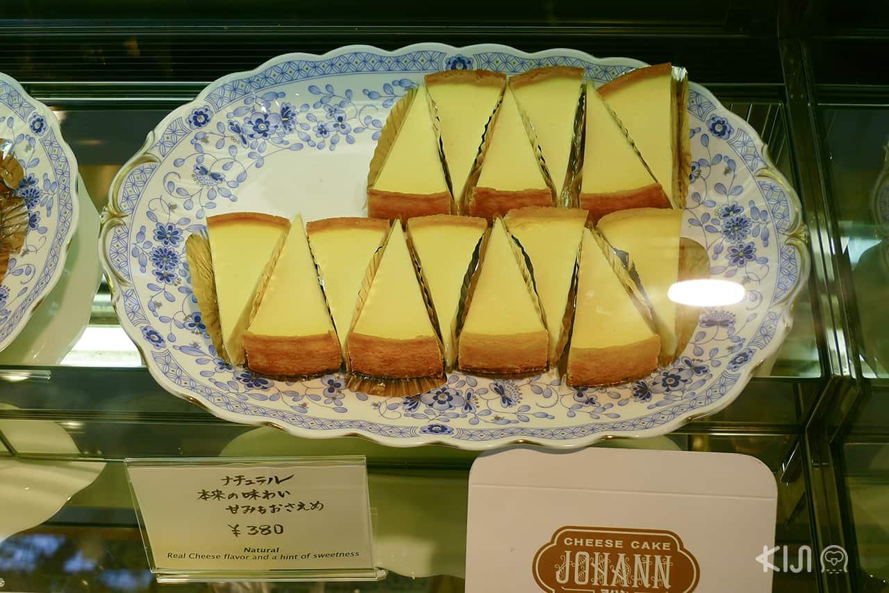 cheese cake Johann