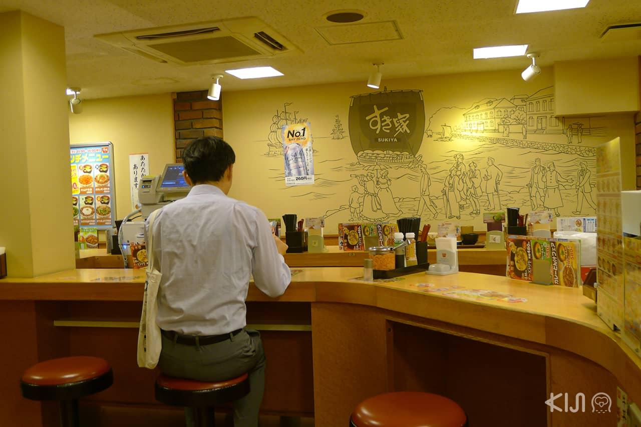 บรรยากาศในร้าน Sukiya