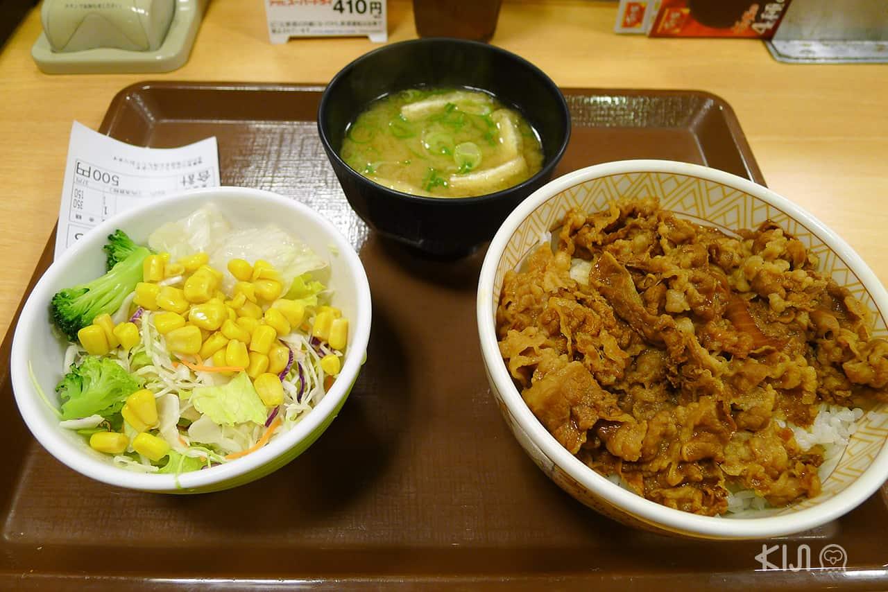 ฟาสต์ฟู้ดญี่ปุ่น : เซ็ทข้าวหน้าเนื้อ ร้าน Sukiya