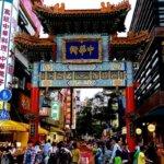 kanagawa-a-passionate-hot-spot-yokohama-chinatown-enjoy-a-variety-of-chinese-cuisines-49864