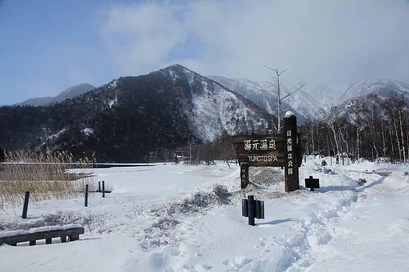 Yumoto onsen