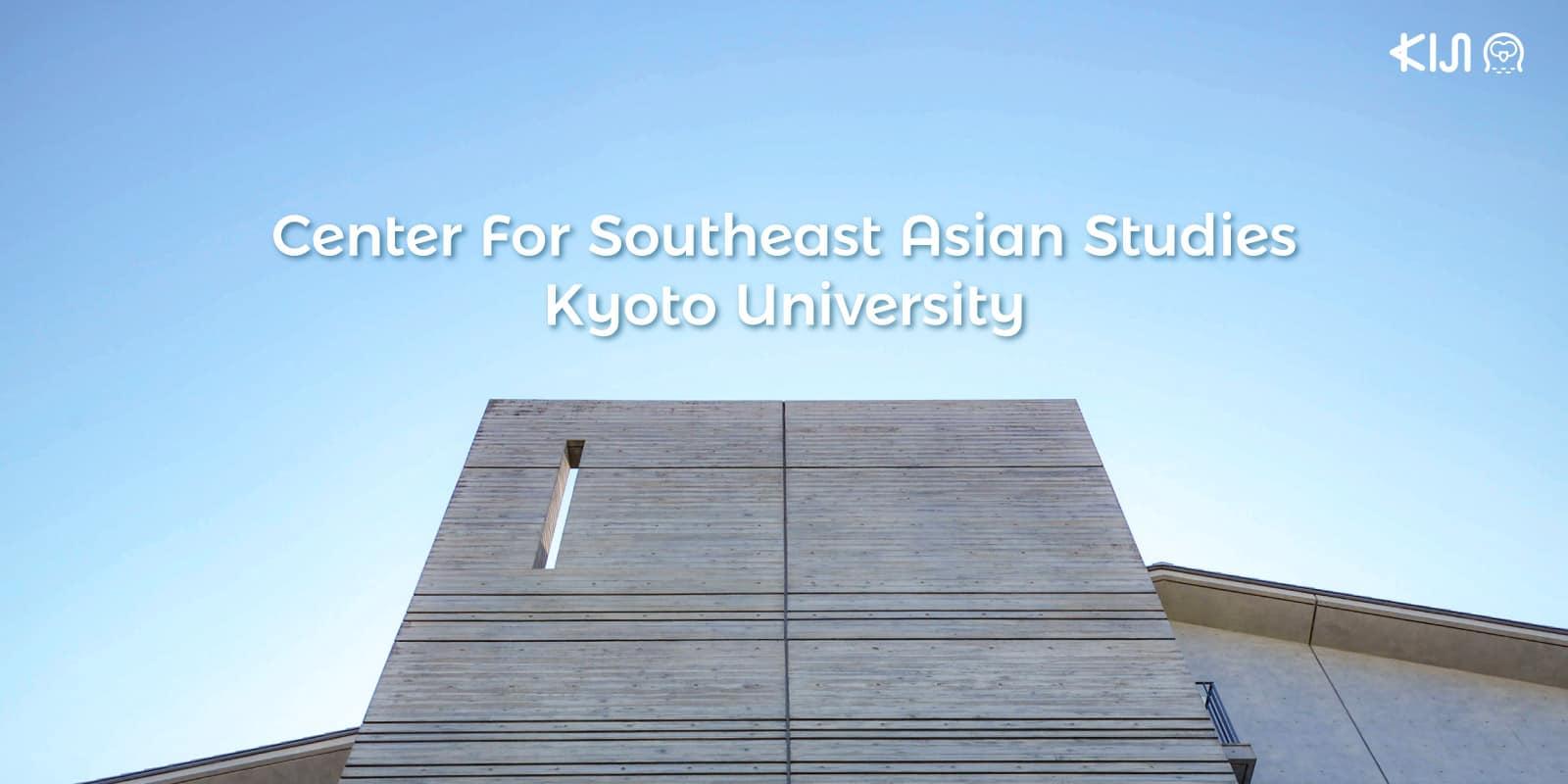 Center For Southeast Asian Studies
