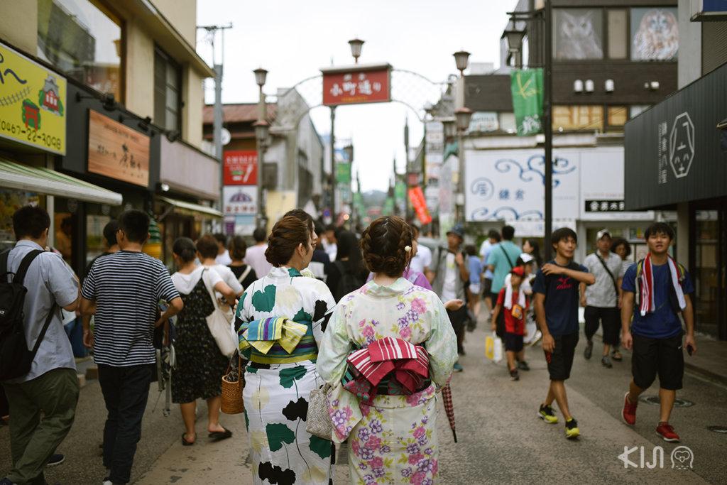 Komachi Dori Street