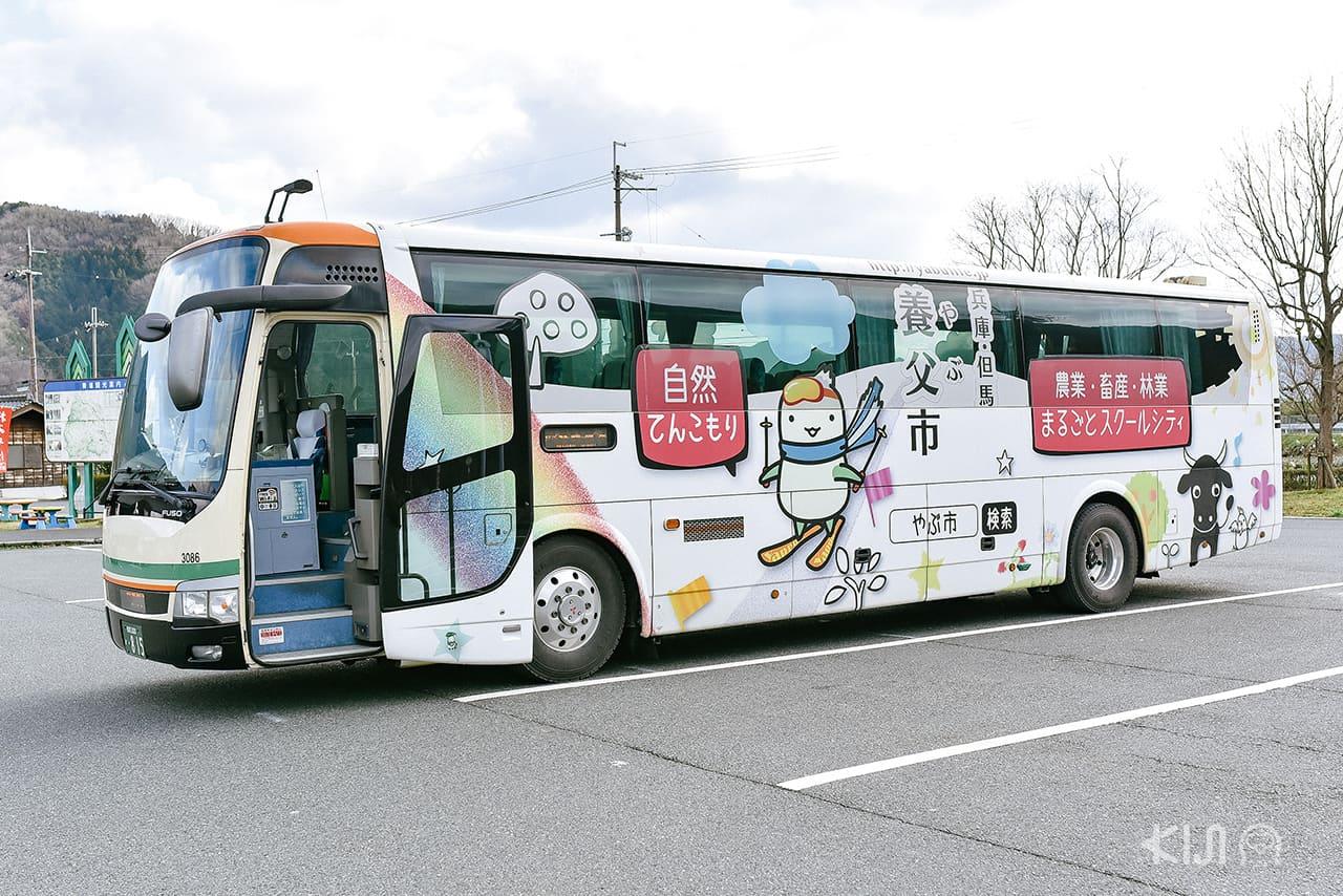 Zentan Bus