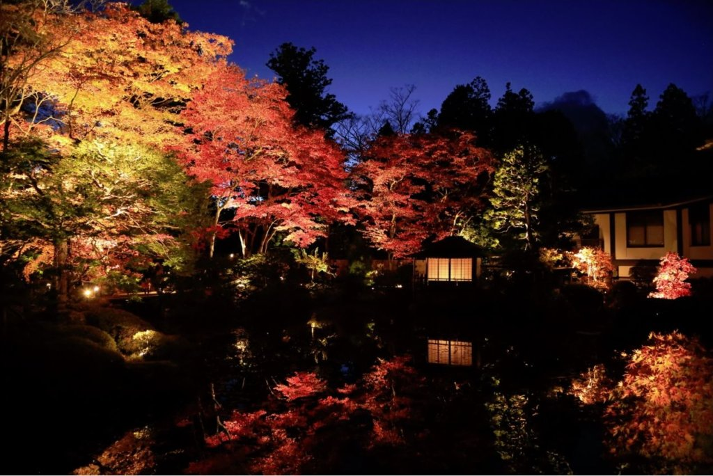 Shoyoen Garden