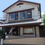 Hitsumabushi3