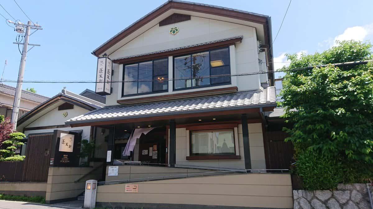 อัตสึตะโฮไรเค็น สาขาจินกู (Atsuta Horaiken Jingu-ten : あつた蓬莱軒 神宮店) ที่นาโกย่า