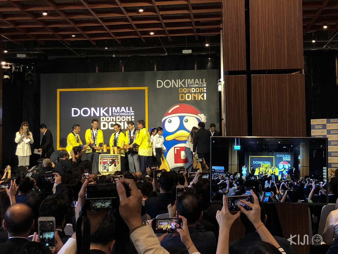 ดองกิ ทองหล่อ donki thailand