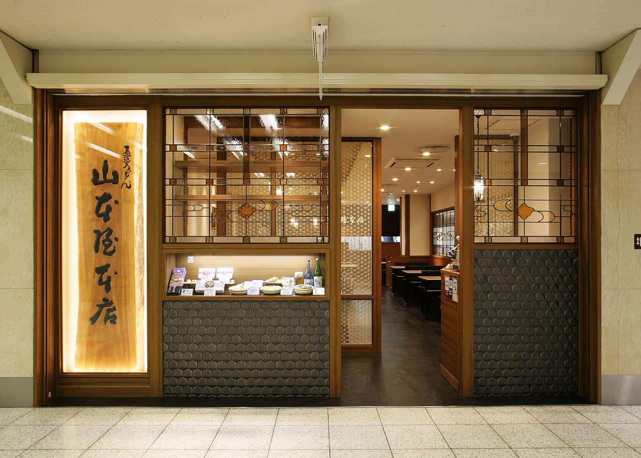 ยามาโมโตะยะ สาขาใหญ่ (Yamamotoya Honten : 山本屋 本店) ที่นาโกย่า