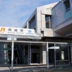 OkazakiStation