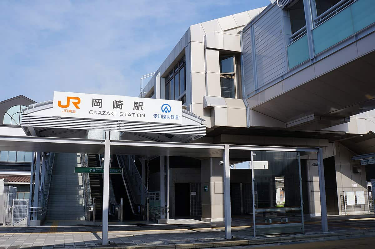 ด้านหน้าสถานีโอกาซากิ (Okazaki Station)