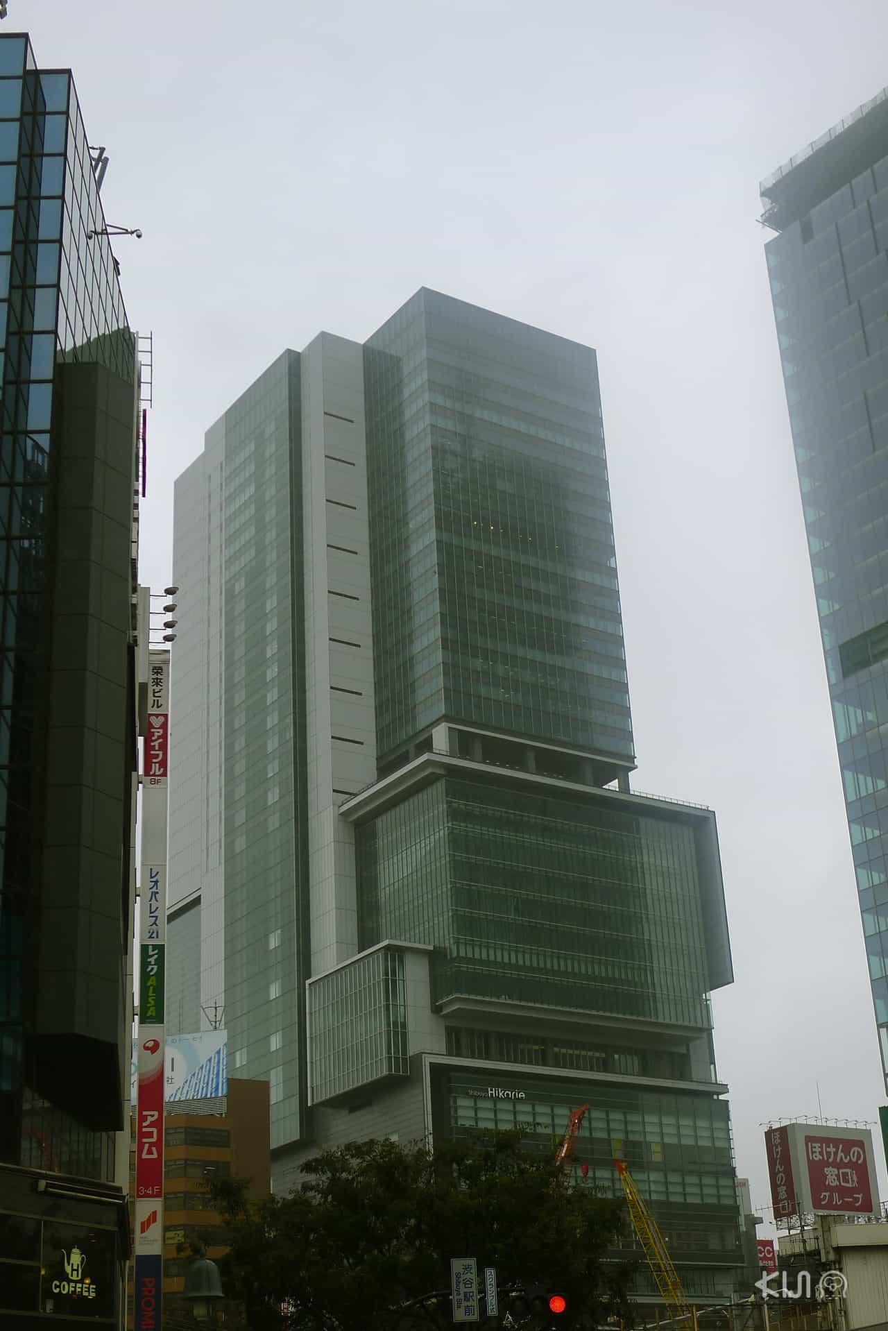 Shibuya Hikarie