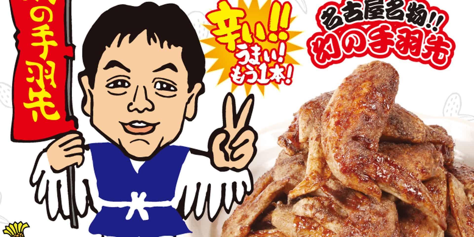 """ท่านประธานยามาโมโตะ มือซ้ายชูสองนิ้ว มือขวาถือธงที่เขียนว่า """"มาโบโรชิ โนะ เทบะซากิ"""" ซึ่งหมายความว่า """"เทบะซากิในตำนาน"""""""