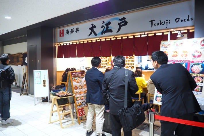 Tsukiji ooedo, toyosu
