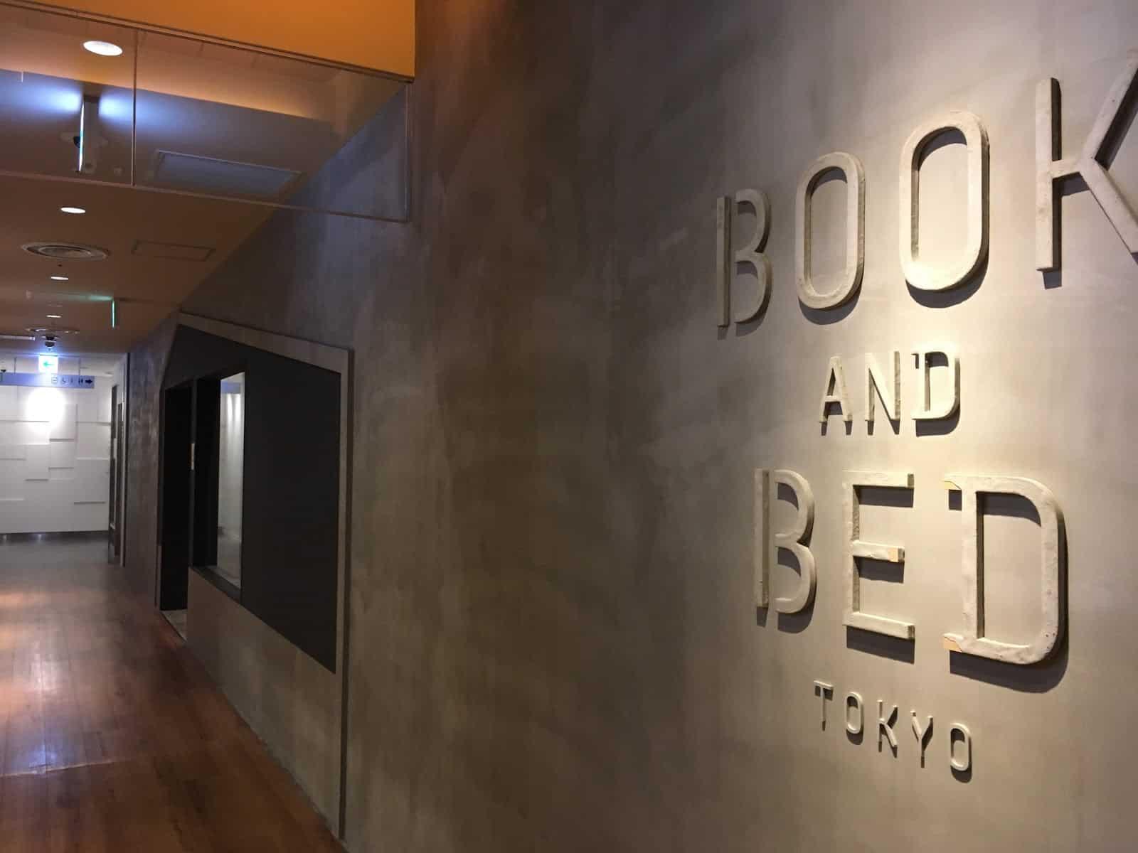 Book & Bed Tokyo Fukuoka