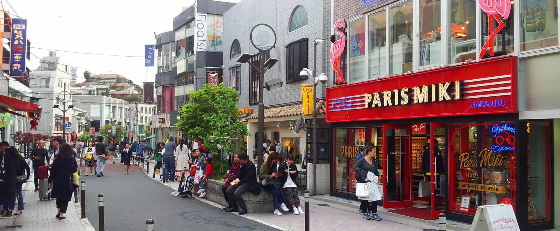 cat street, shibuya, omotesando