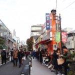 cat-street-tokyo-shibuya-omotesando