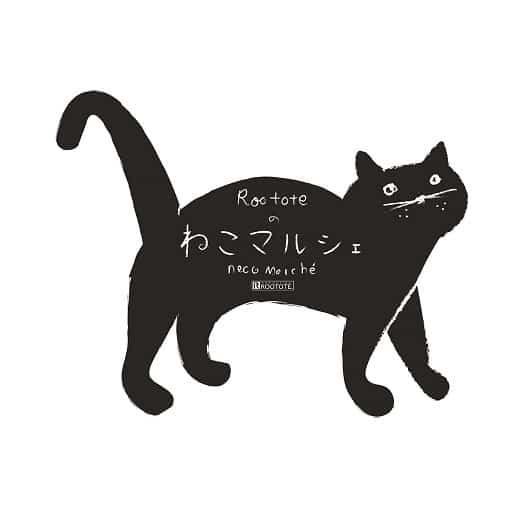 cat day, cat marche