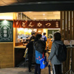 toyosu-market-photo-31