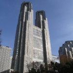 1200px-Tokyo_Metropolitan_Government_Building_no1_Tocho_08_7_December_2003