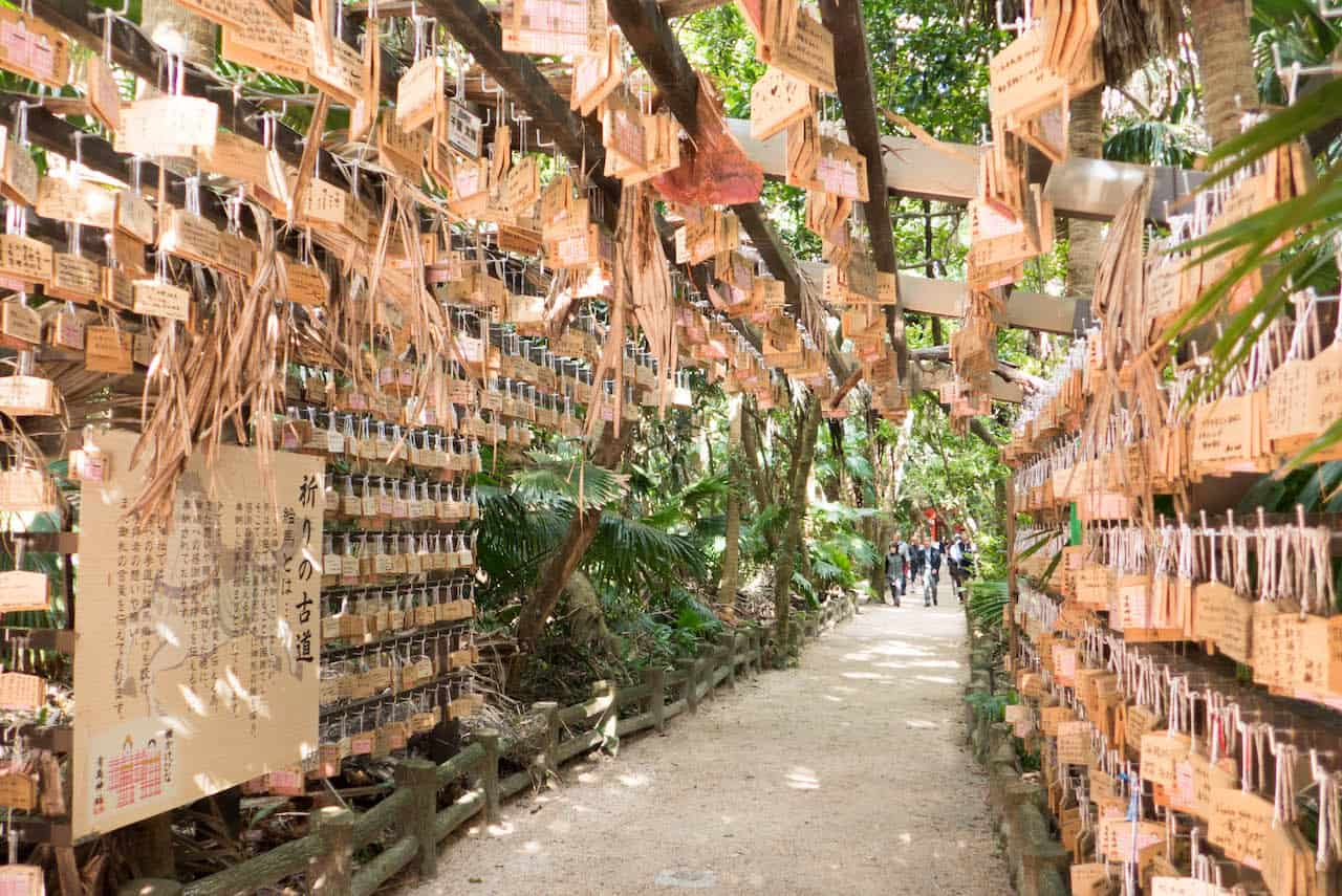 Aoshima Shrine, aoshima, miyazaki
