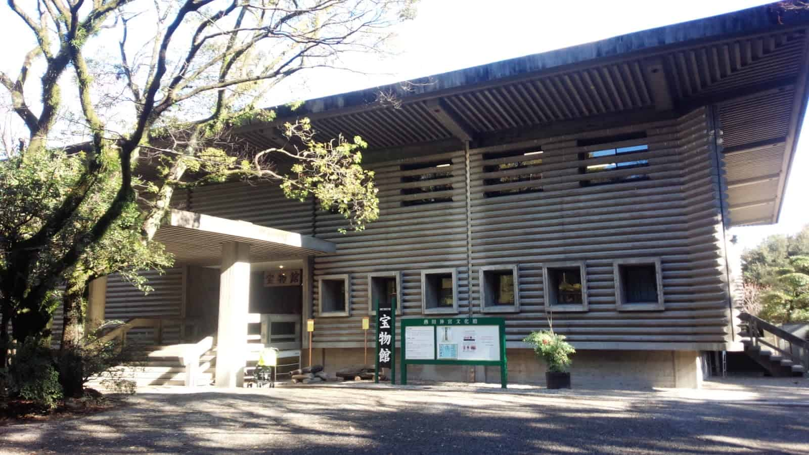 Atsuta Jingu Treasure House