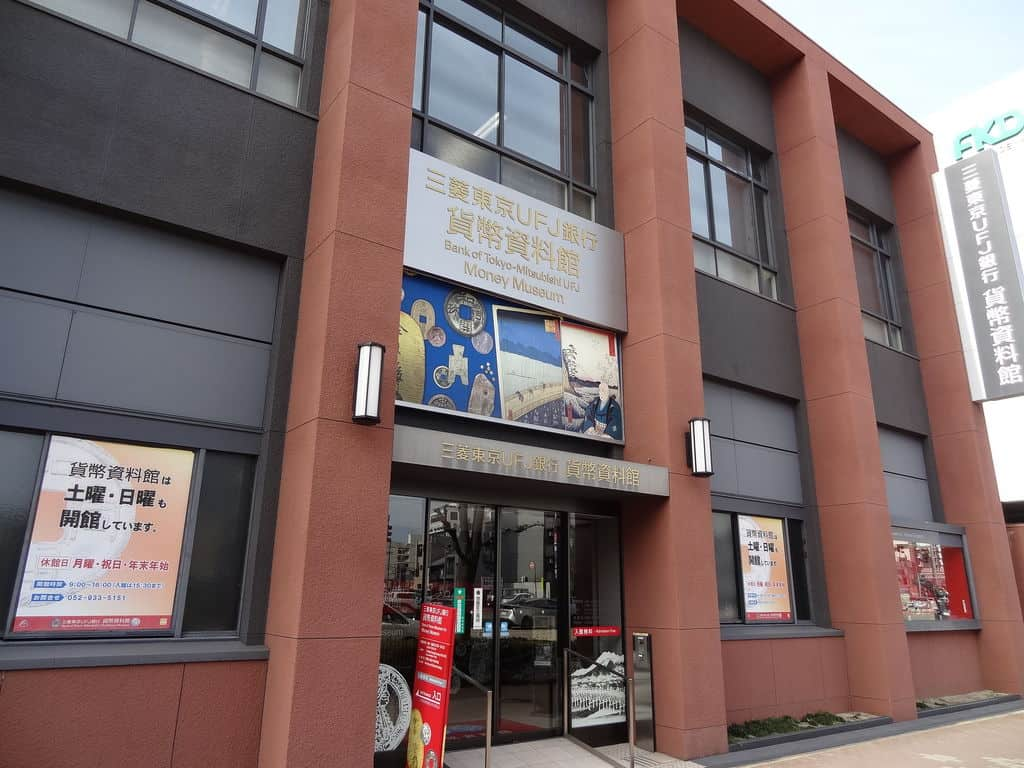 The Bank of Tokyo-Mitsubishi UFJ Money Museum