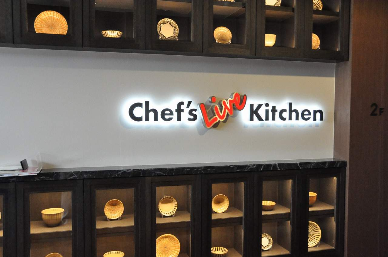 Chef's Live Kitchen Buffet Nagoya