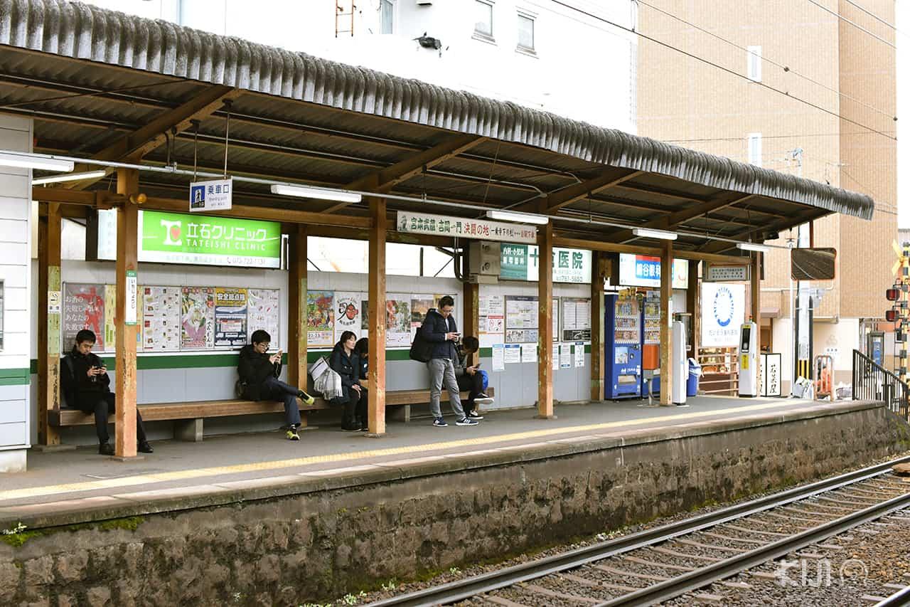Ichijoji Station