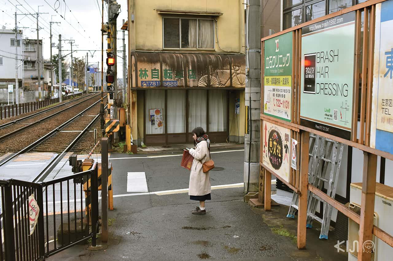 สถานีอิชิโจจิ (Ichijoji Station) จังหวัดเกียวโต