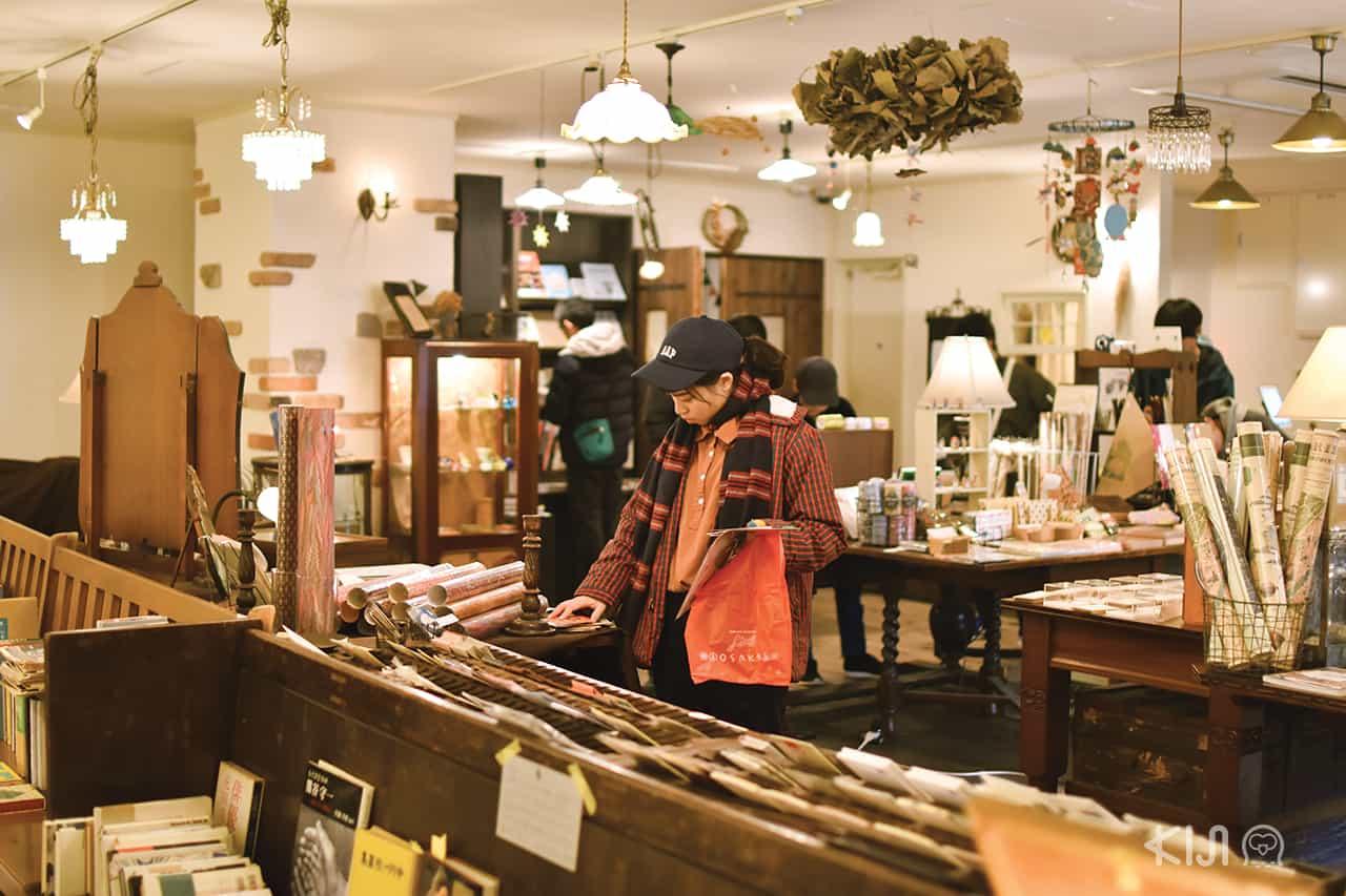 KEIBUNSHA store
