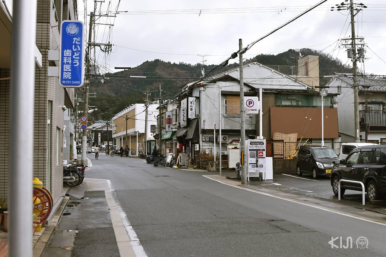อิชิโจจิ (Ichijoji)
