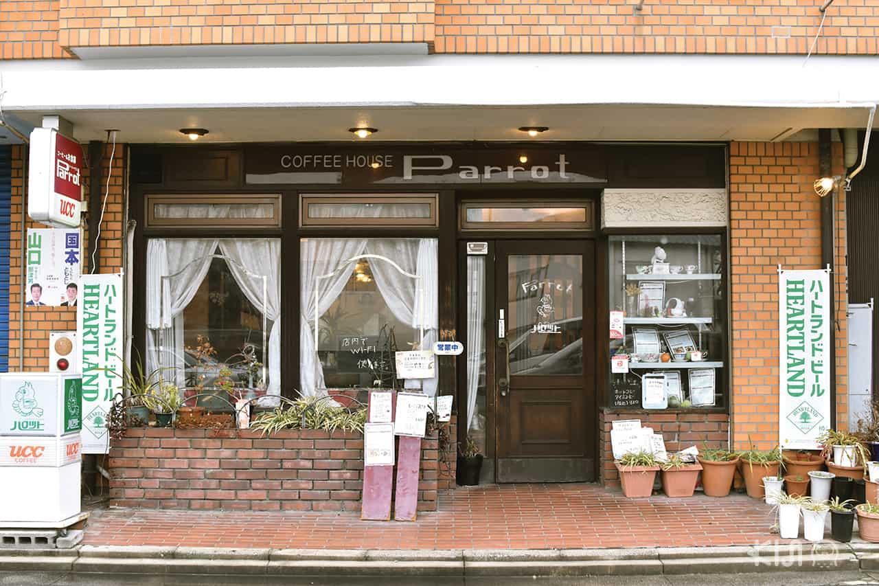 หน้าร้าน Coffee House Parrot ในย่านอิชิโจจิ (Ichijoji)