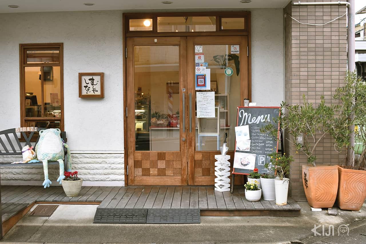 หน้าร้าน Mushiyashinai (648471) ในย่านอิชิโจจิ (Ichijoji)