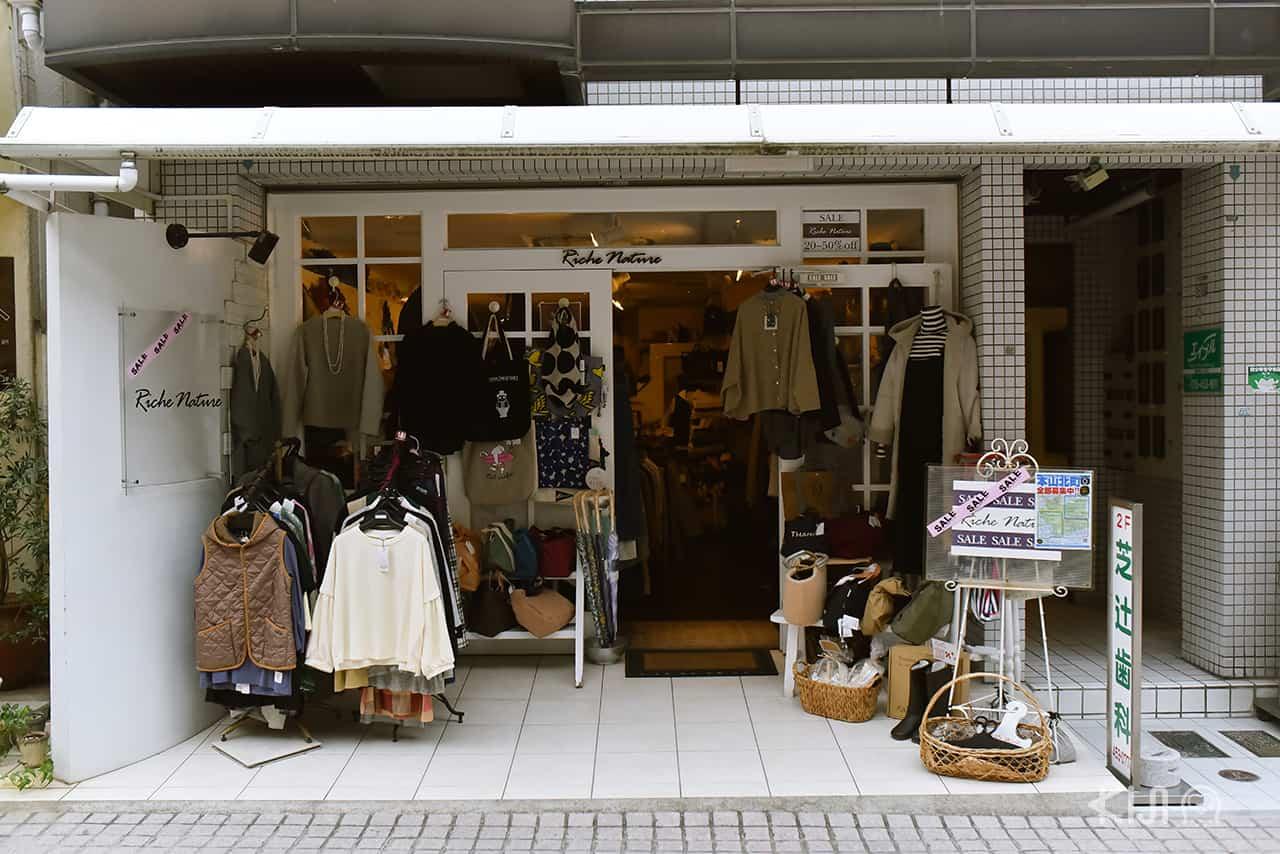 ร้านขายเสื้อผ้าหลากสไตล์ในย่านโอคายาม่า (Okayama)