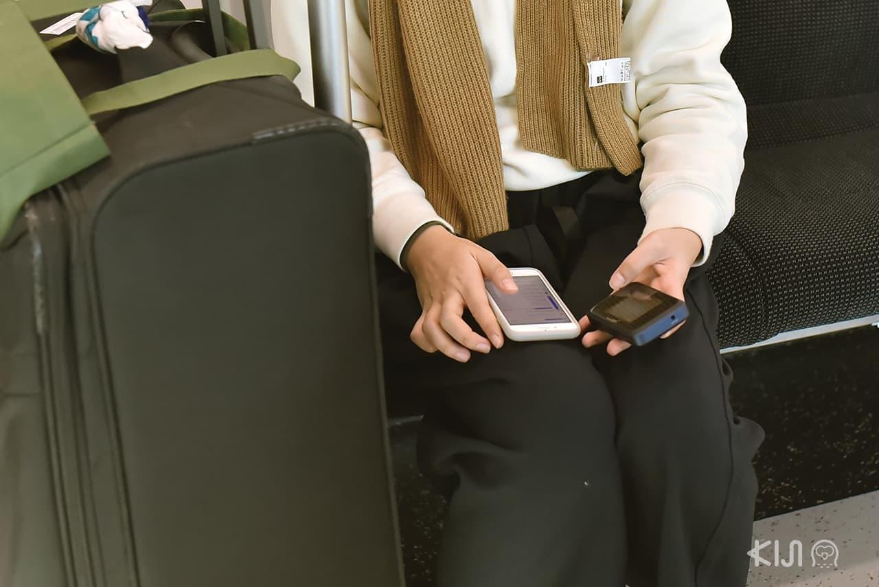 Wise Pocket Wifi พ็อกเก็ตไวไฟที่อยากให้ลอง