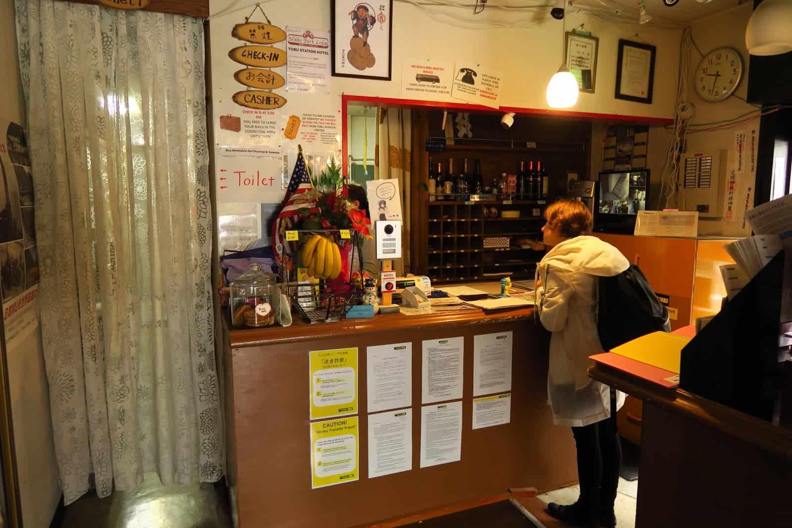 ที่พัก นิกโก้ (Nikko) - Nikko Park Lodge Tobu Station