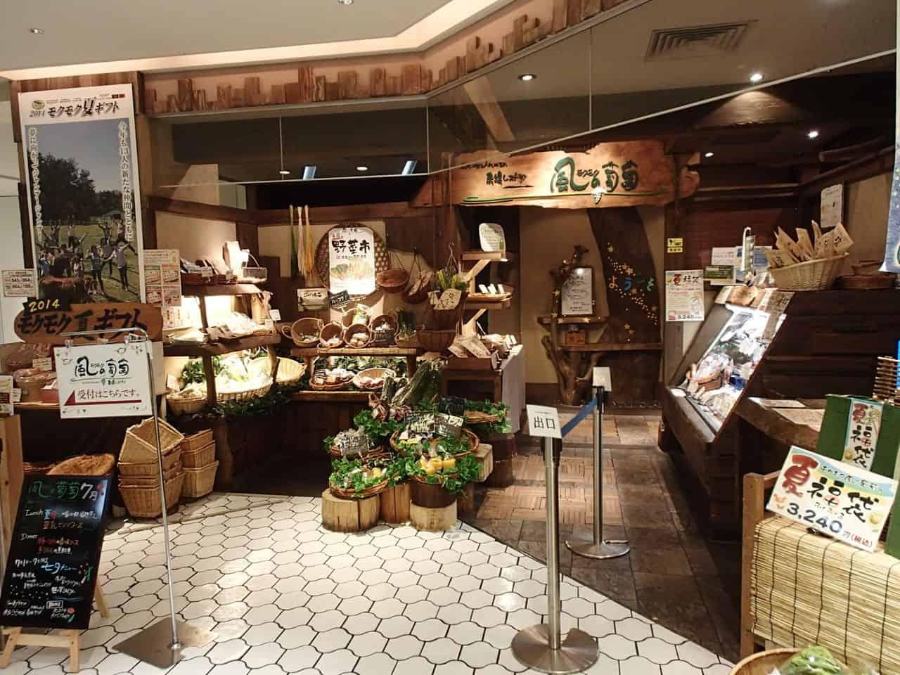 Kazenobudo Buffet Nagoya