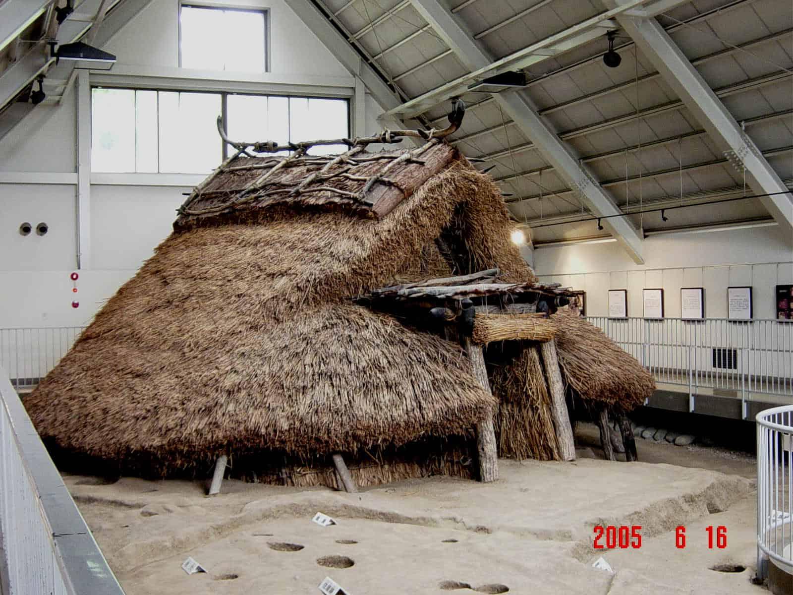 Miharashidai Museum